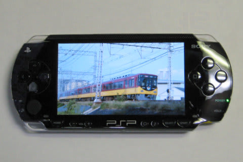 プレイステーション・ポータブル(PSP-1000)