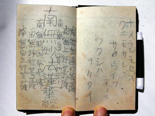 て、法華経あるいは国柱会 265 谷川徹三と「雨ニモマケズ」 - 宮澤賢