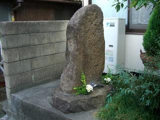 ひげ文字が刻まれた石碑