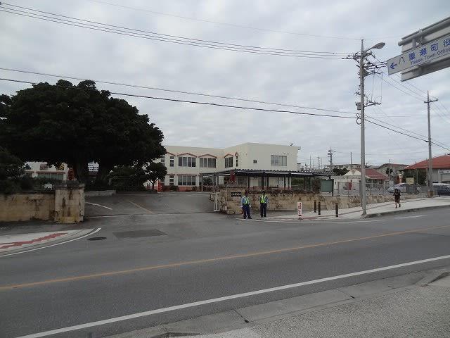 八重 瀬 町 役場
