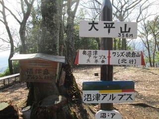 http://blogimg.goo.ne.jp/user_image/5a/de/1d9c947ed0bc5810faaf8bed57f4f1e1.jpg