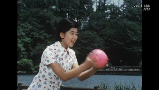 麻田ルミの画像 p1_6