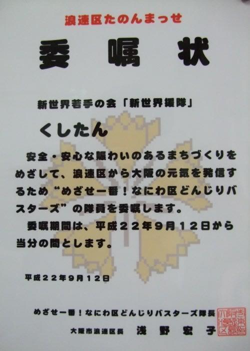 Images of 委嘱状Forgot Password