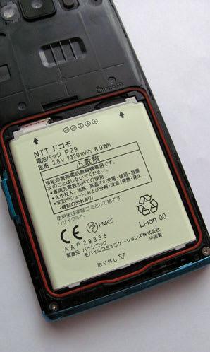ELUGA Xの電池パックはP29 2320mAh