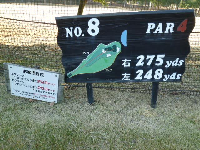 野田パブリック けやきコース - 猫とマンガとゴルフの日々