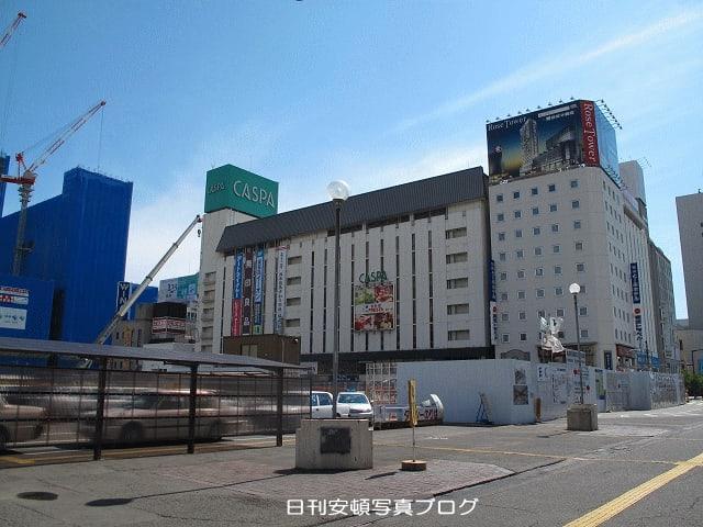 福山駅前からキャスパが消える!...