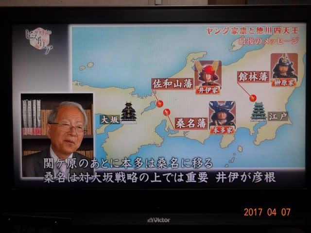 彦根城へ - 歌手・山本潤子さん...