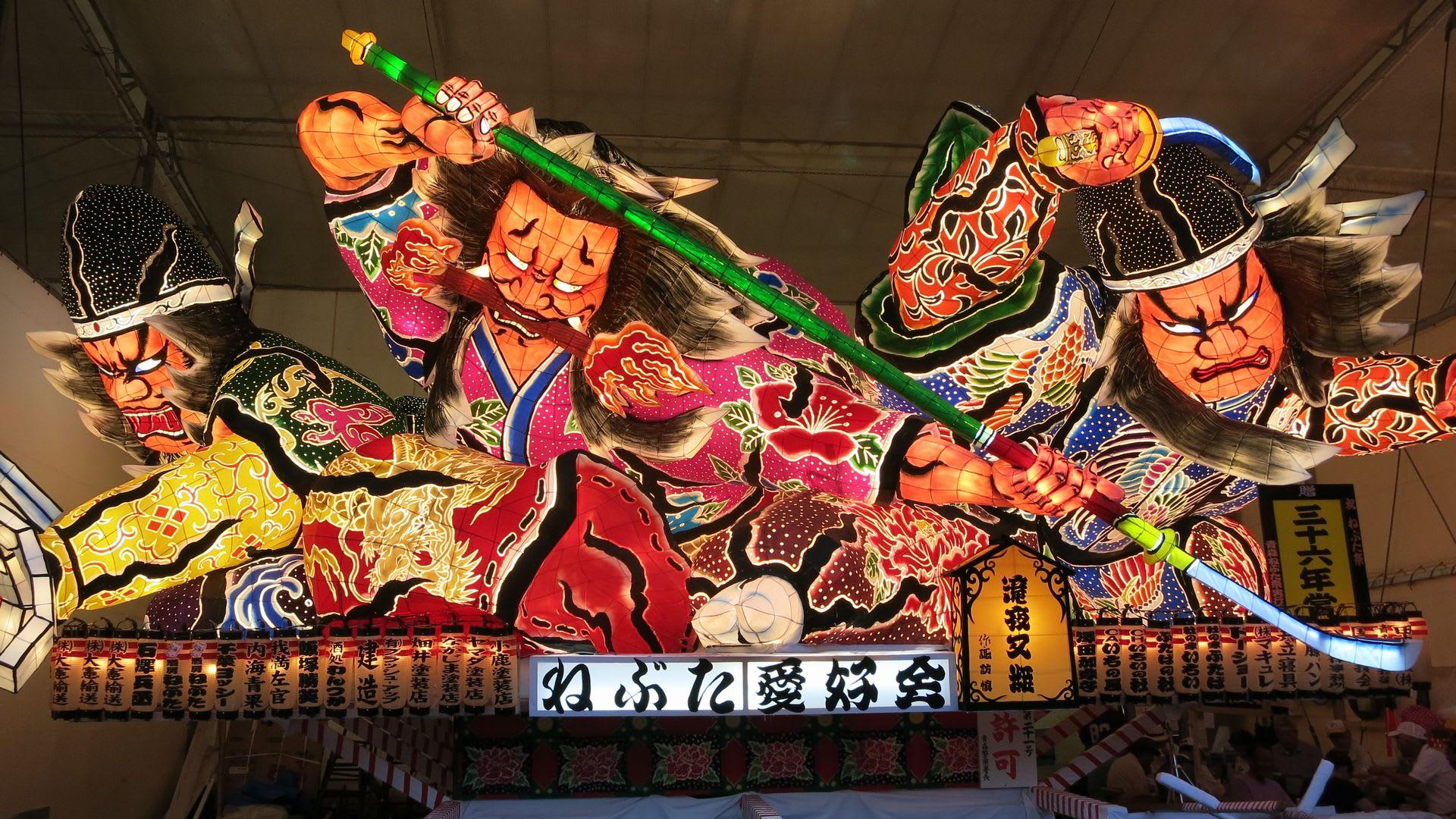 2014 青森ねぶた祭 全22台 - Bお...