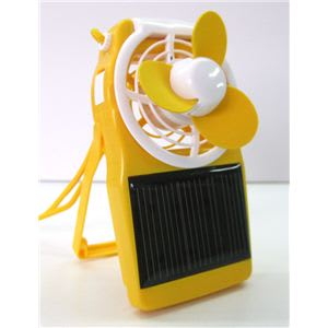 携帯できる扇風機!ソーラーパワーファン イエロー