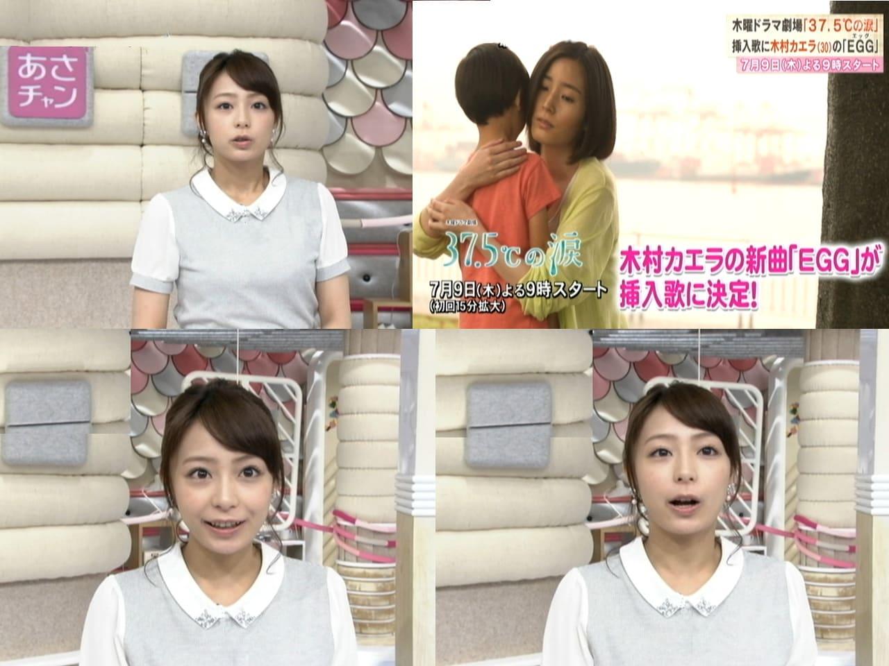 TBS☆宇垣美里 Part19☆あさチャン! スパサカ©2ch.netYouTube動画>20本 ->画像>259枚