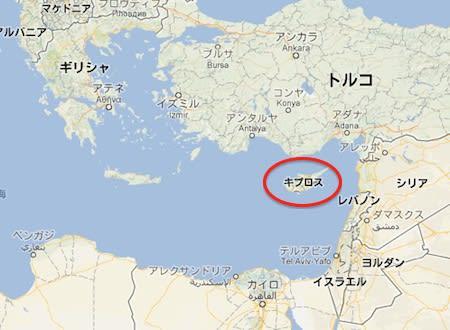 キプロス経済なら猶更特に徴収しないで 援助出来るはずである。外国人の特にロシア人の預金が多いと言