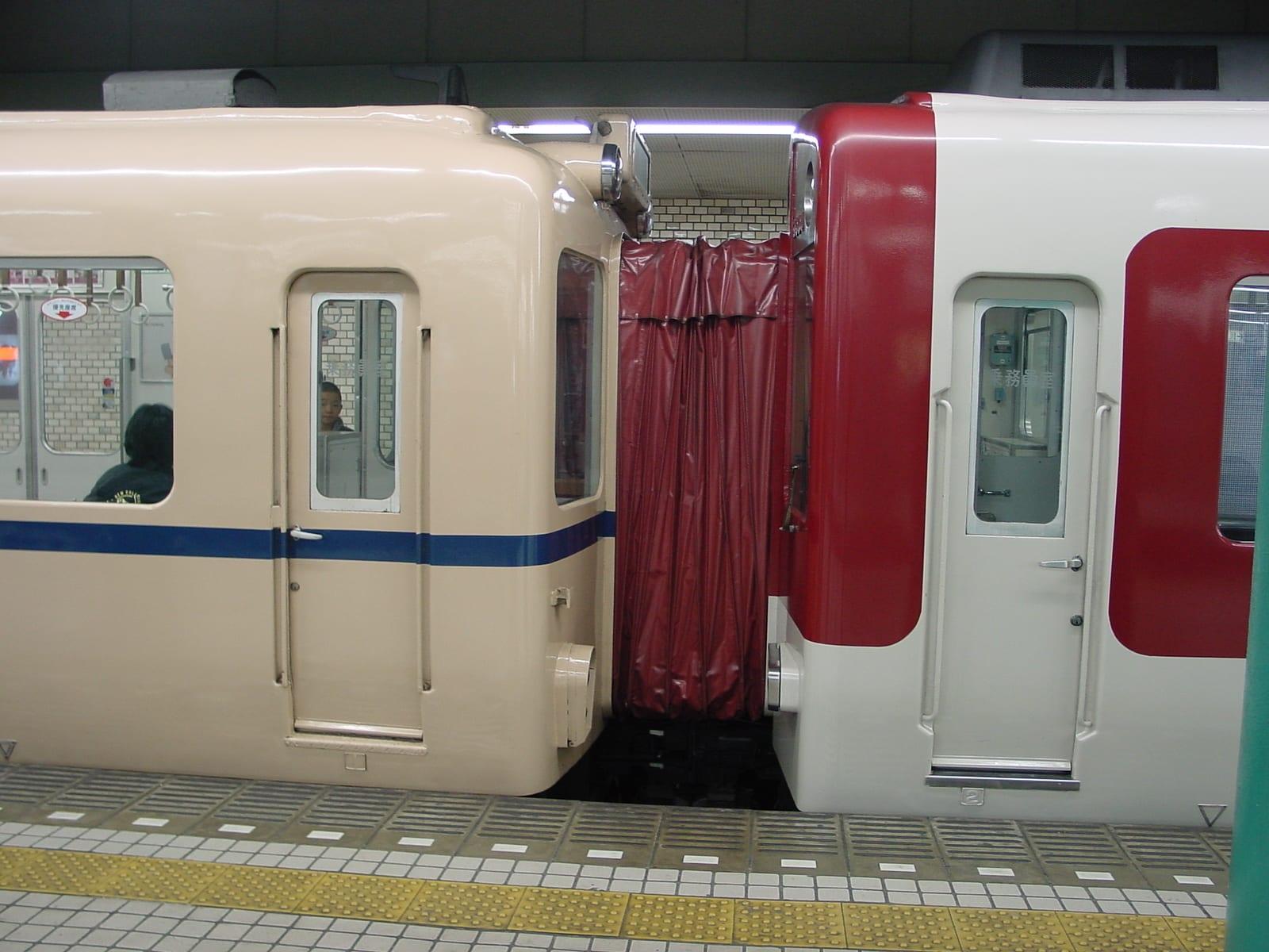 近鉄1420系-2