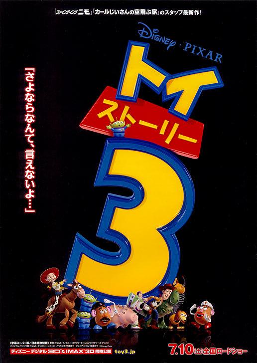 Toy3_1_1b