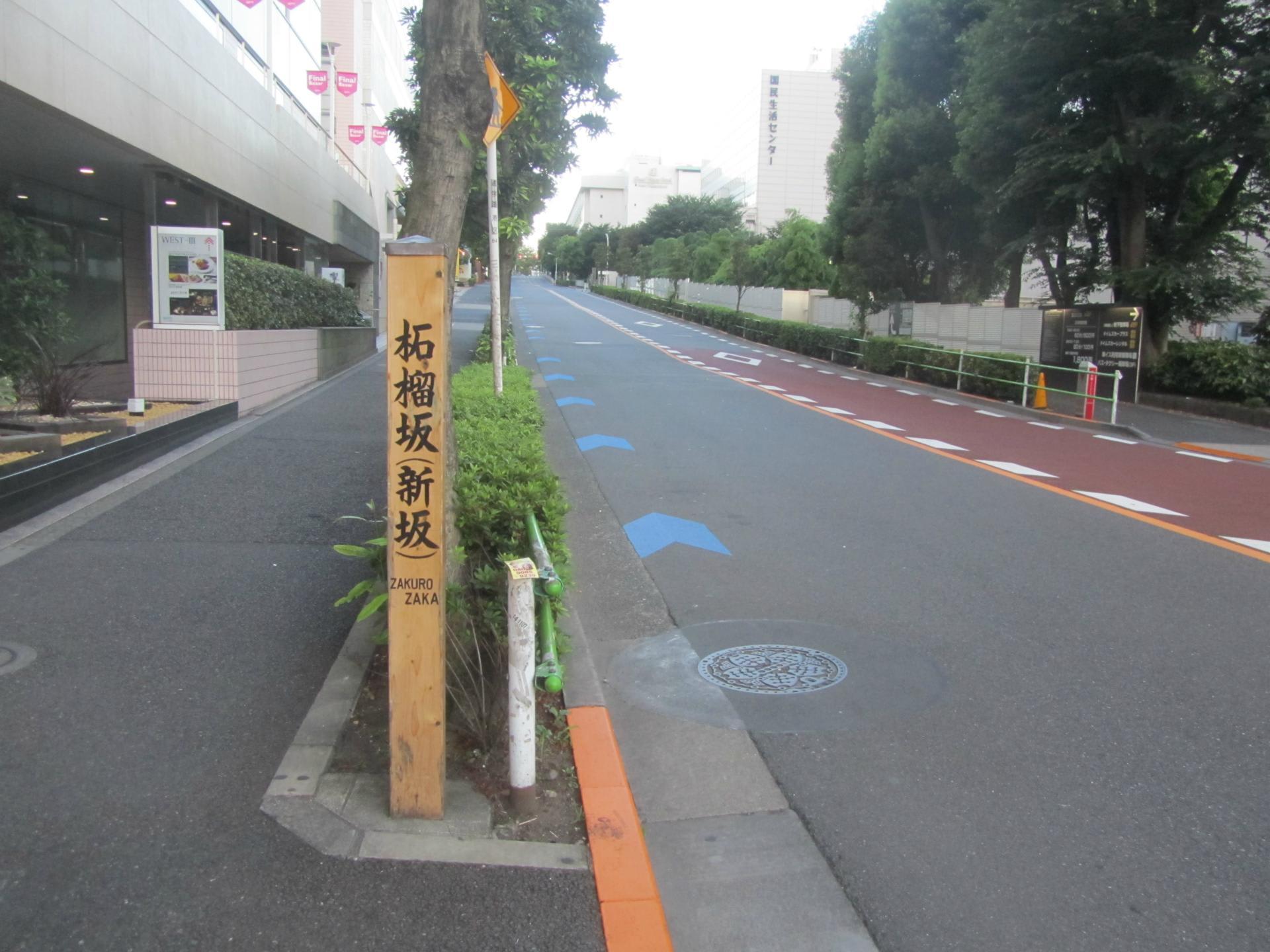 7月30日東京強行旅行記 その2〜...