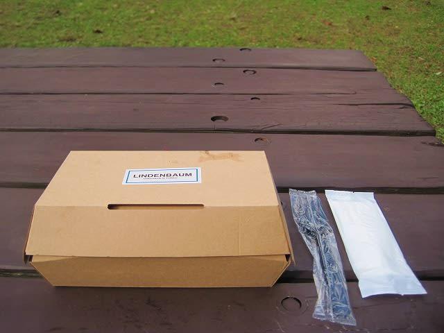 ランチボックス キッシュランチ(フォーク、紙おしぼり付) キッシュ、ウ...  京都日々是望外!