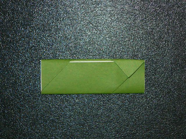 すべての折り紙 箸入れ 折り紙 : 折り紙 ~箸袋:楊枝入れつき ...