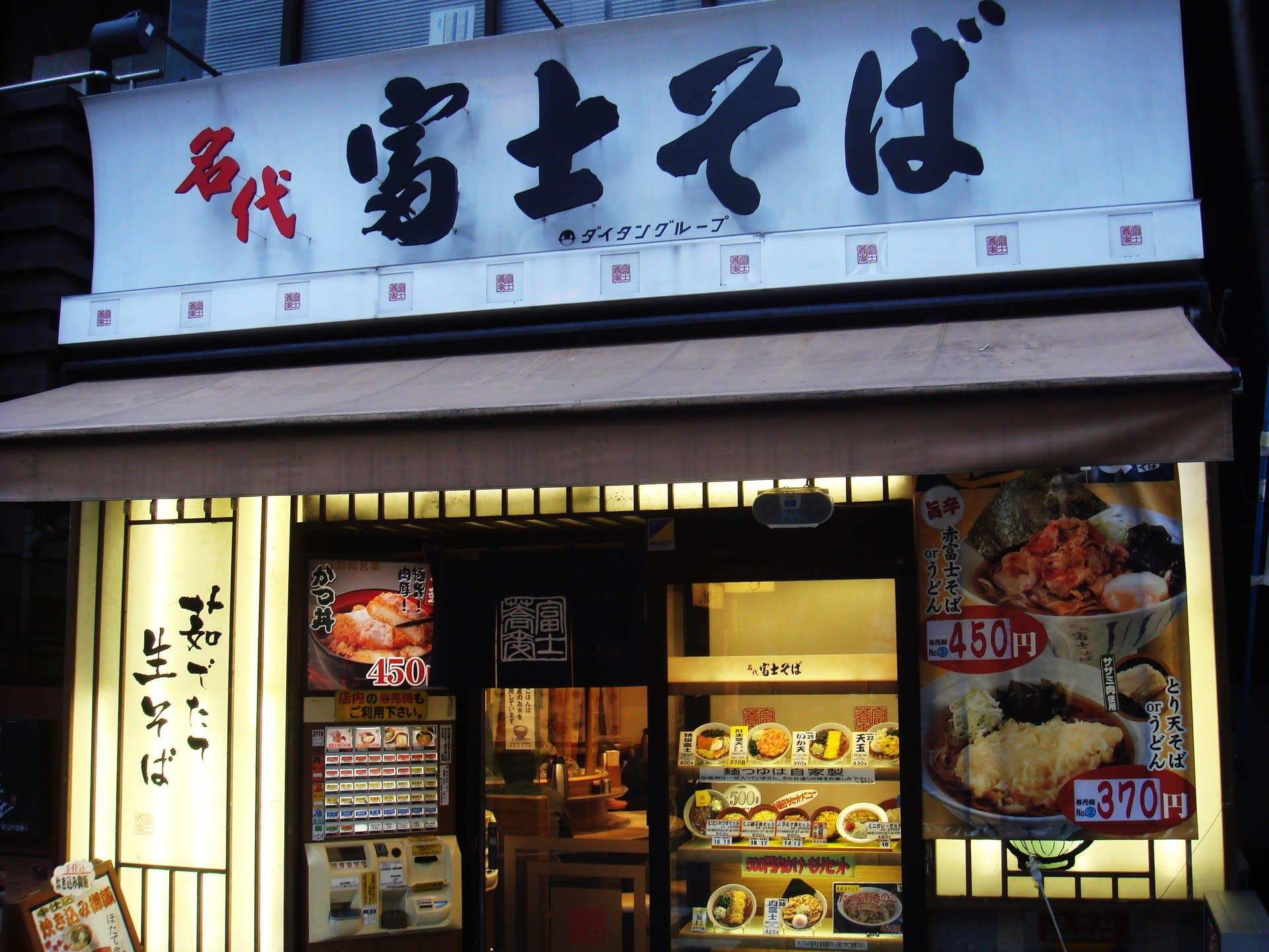 http://blogimg.goo.ne.jp/user_image/5b/f7/f519545d936e9f2eefe62114f8fcb6c0.jpg