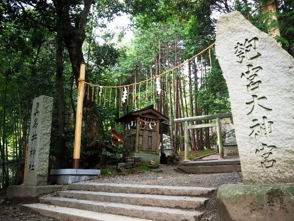 京都府 4 眞名井神社 - 水早 -mizuha- 神社と写真と一人旅。