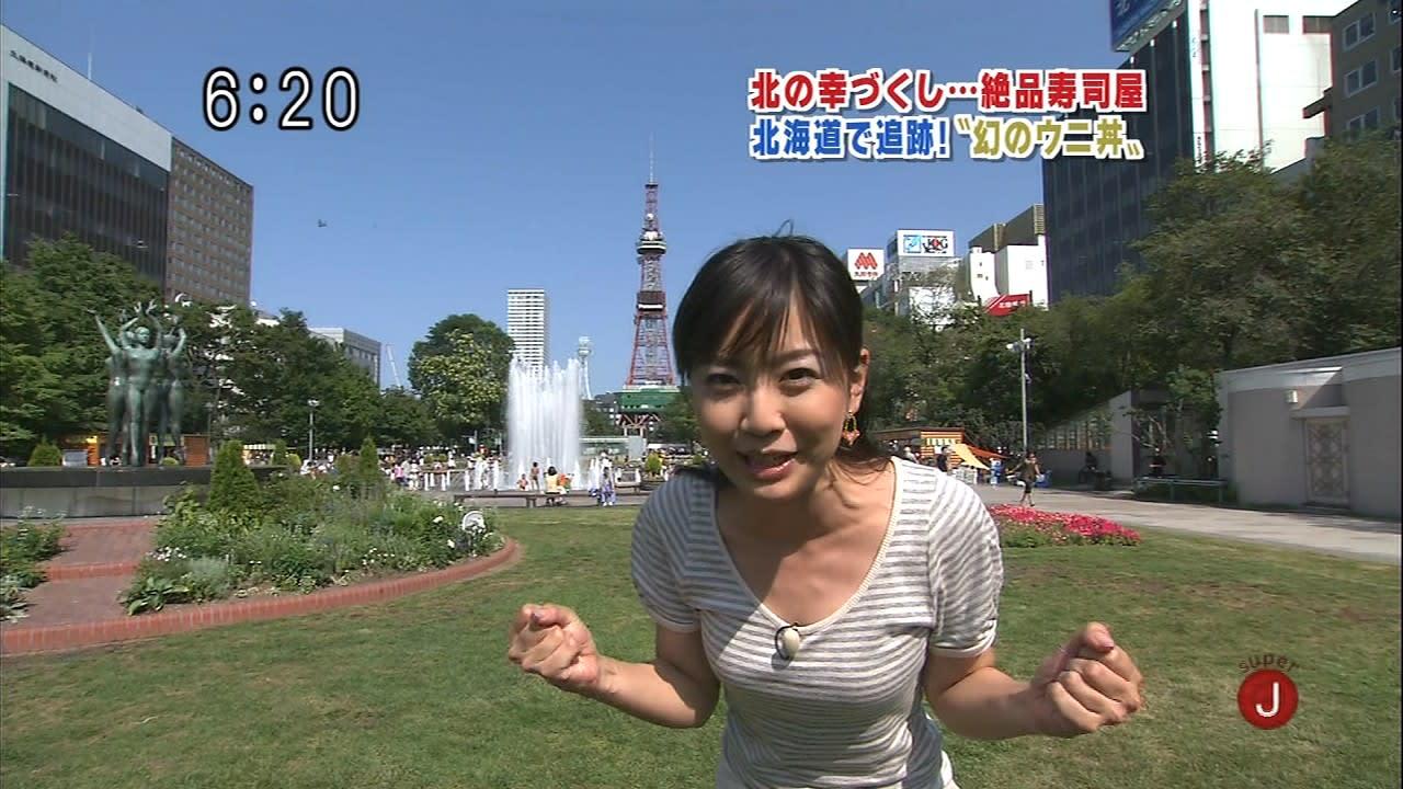 矢島悠子の画像 p1_16