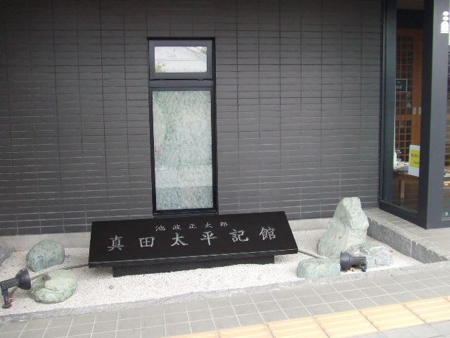 2011_0527090
