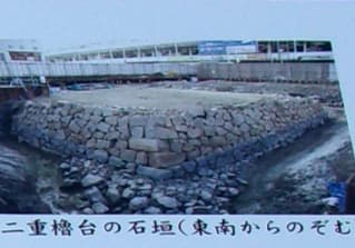 二重櫓台の石垣