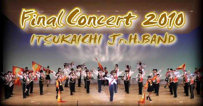 Final_concert_20101