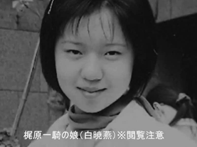<b>白暁燕</b> : 戦後日本の主な誘拐殺人事件まとめ - NAVER まとめ