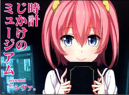 Manga_time_kr_carat_2013_12_p109_2