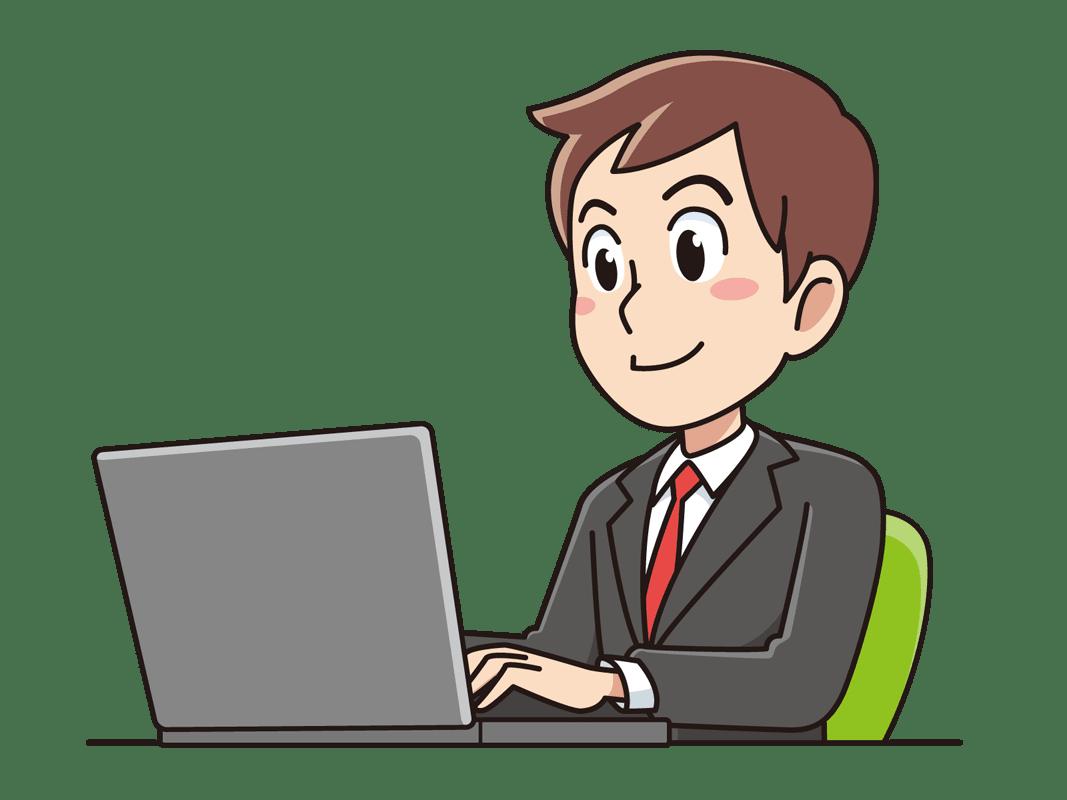 ノートpcを使うビジネスマン(無料イラスト素材) - イラスト素材図鑑