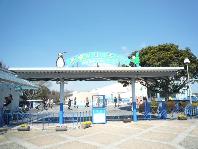 賢島「志摩マリンランド」に行って来ました〜