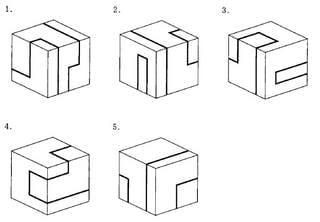 ... 数学パズル SPI 空間把握 : 数学図形パズル : パズル