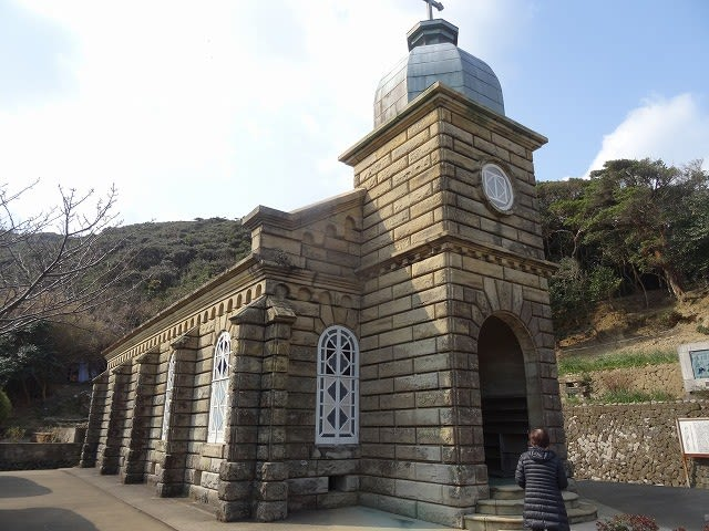 長崎と天草地方の潜伏キリシタン関連遺産の画像 p1_35