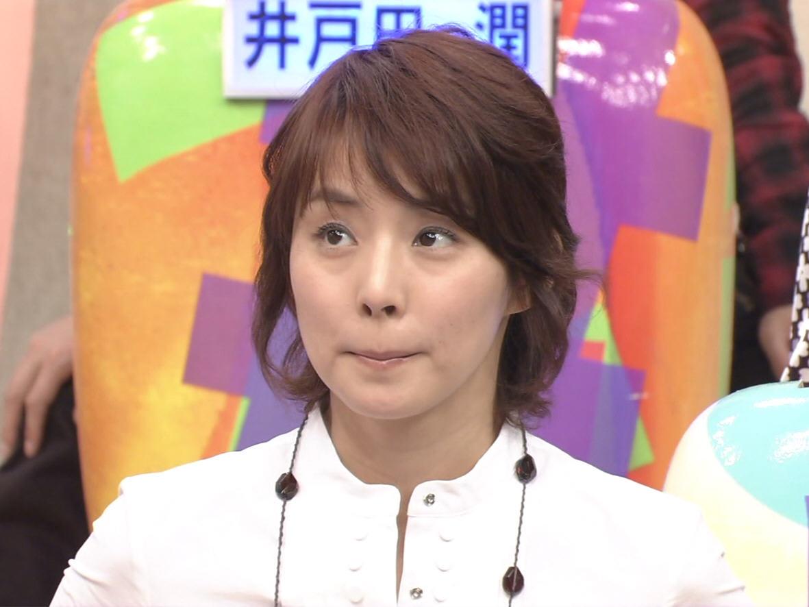 前へ 次へ 出典 石田ゆり子 ...