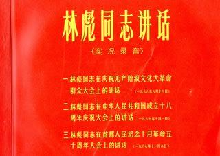 江青の画像 p1_8