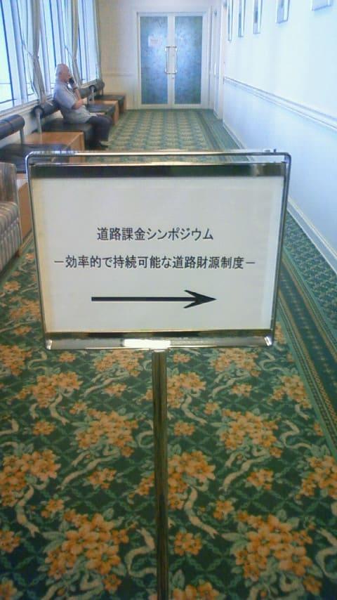山本ひろふみの一歩、一歩。