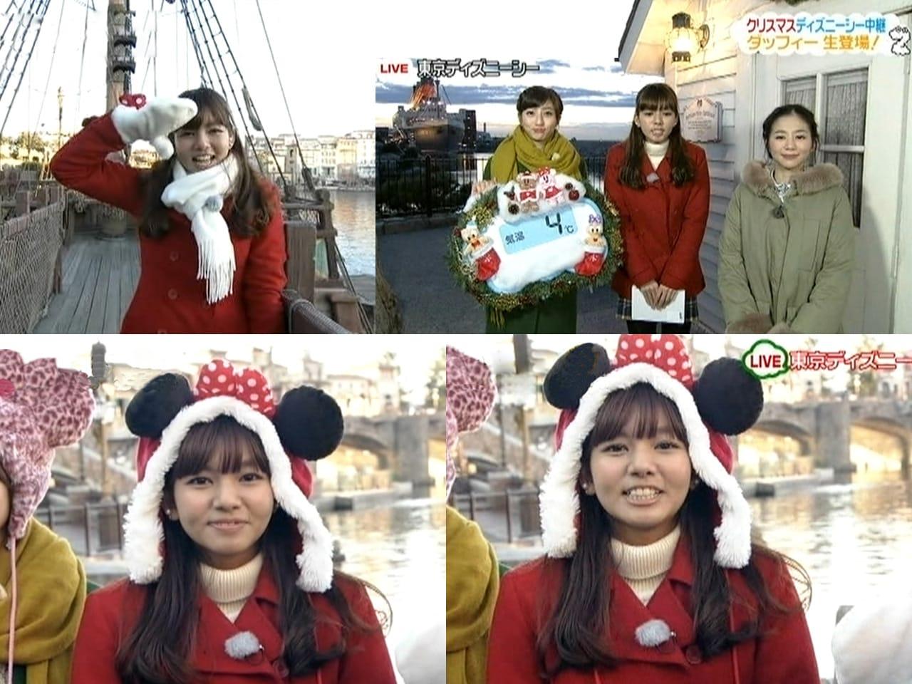 にわみきほ クリスマスディズニーシーより - アナレタッチ2