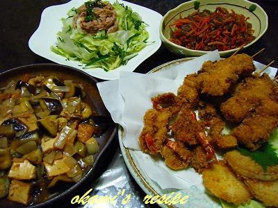 フライ盛り合わせと野菜いっぱいの晩御飯