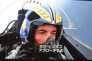 スコット・グレン扮する海軍のテストパイロット、アラン・シェパードが、空母に着陸するシーンにこのス