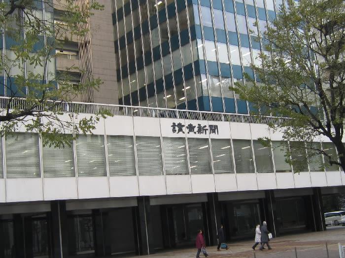 日産自動車旧本社ビル: images567