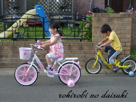 自転車の 子供 自転車 補助輪 外し方 : 海の日はお誕生会♪~1日早い ...