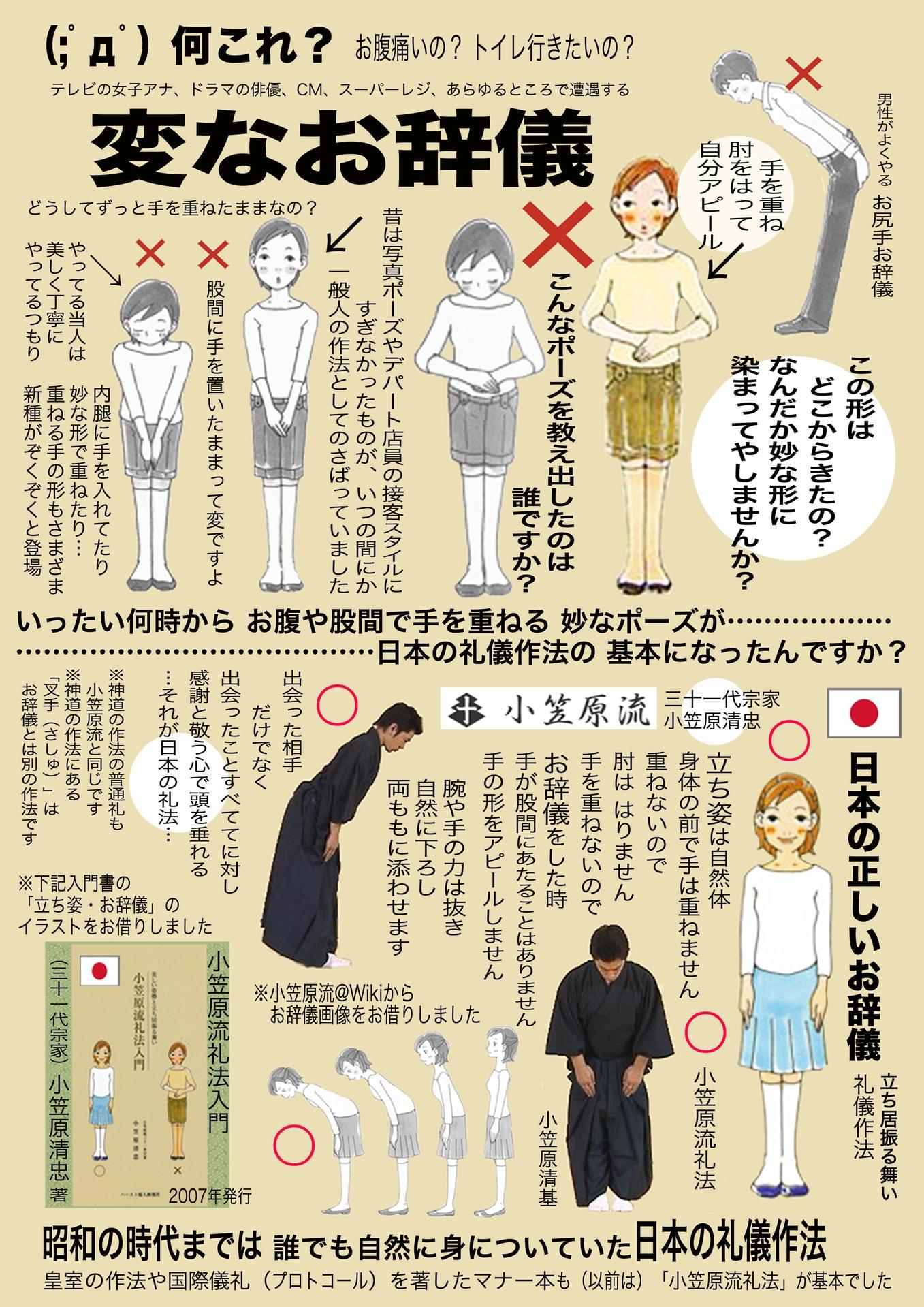 http://blogimg.goo.ne.jp/user_image/5d/3a/8d635844f2d956a93e5e7ba3c64fb2cd.jpg