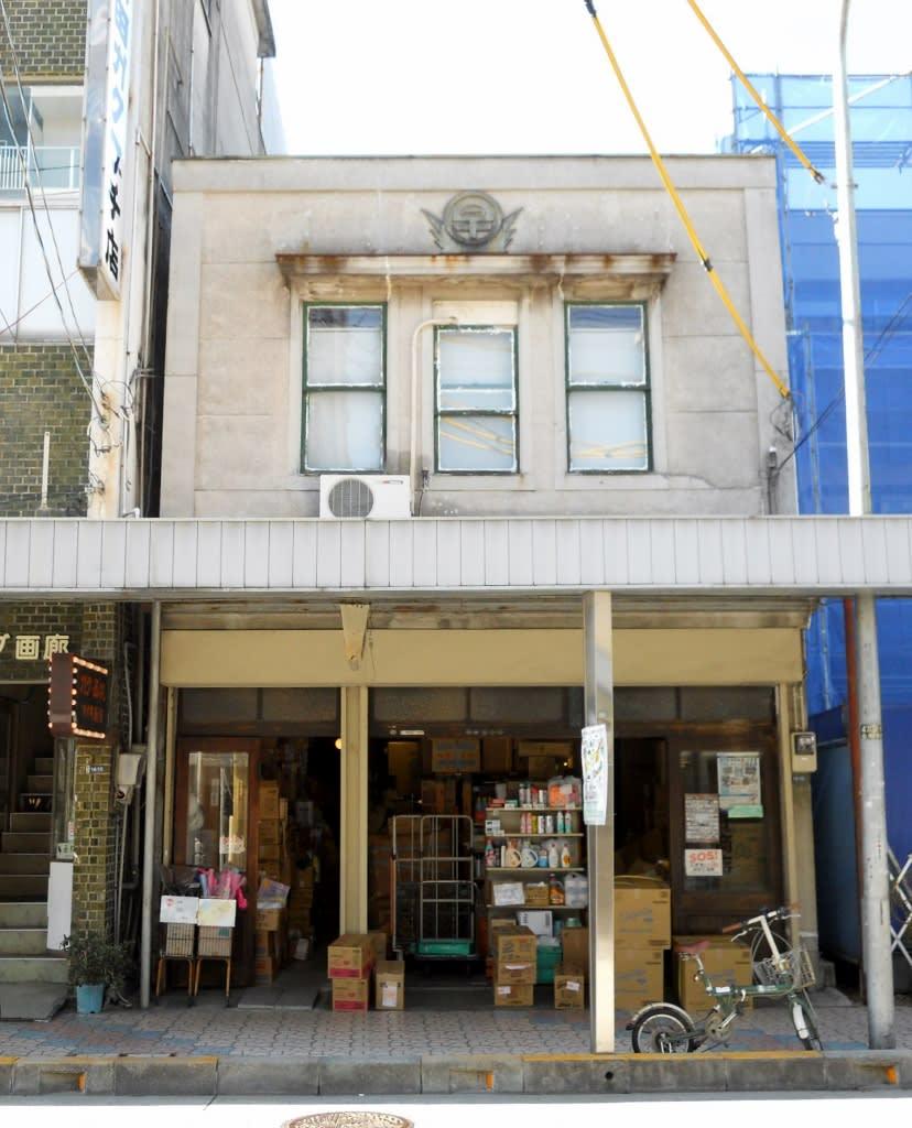 早野商店、岩政商店/小田原市栄町1丁目 - ぼくの近代建築 ...