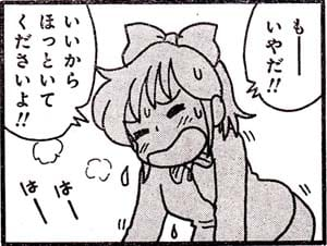 Manga_club_or_2014_12_p159