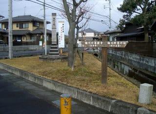 梅川の菩提寺を示す標識(矢橋交差点近く)