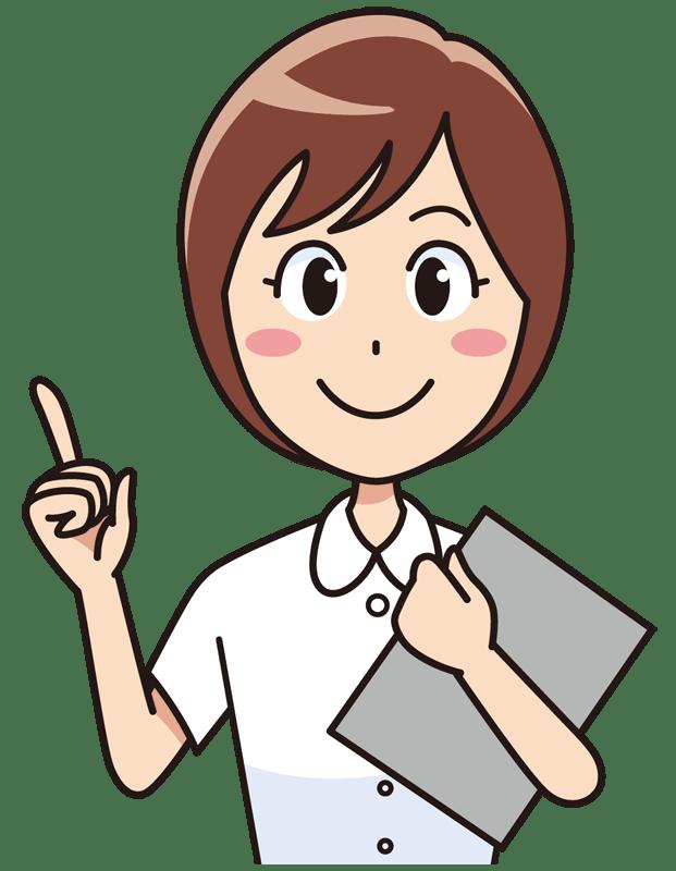 看護師 | なりたい職業.com