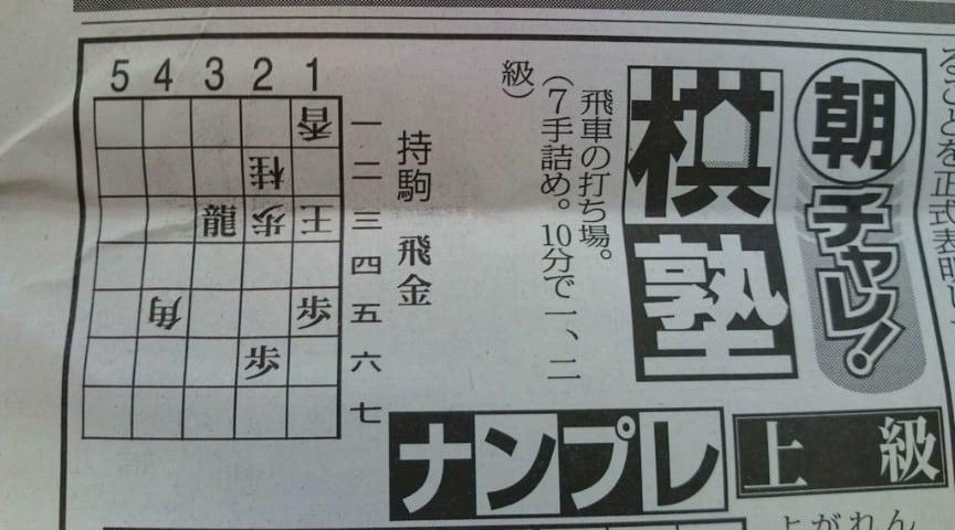 http://blogimg.goo.ne.jp/user_image/5d/89/e806ef79c619376c7ab764290da276d6.jpg