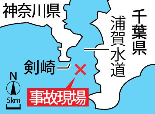 三浦市沖貨物船衝突事故、事故現場。近藤だいすけ県議会ニュースvol.20