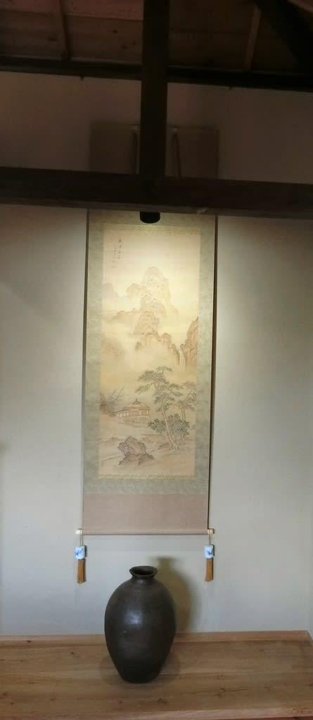 田崎草雲の画像 p1_17