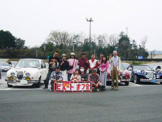 光岡ビュートオーナーズクラブオフ会の写真