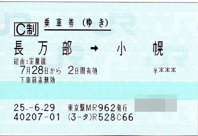 201308260001